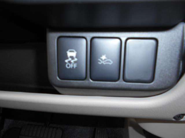 日産 デイズ J 自動ブレーキ&踏み間違い防止