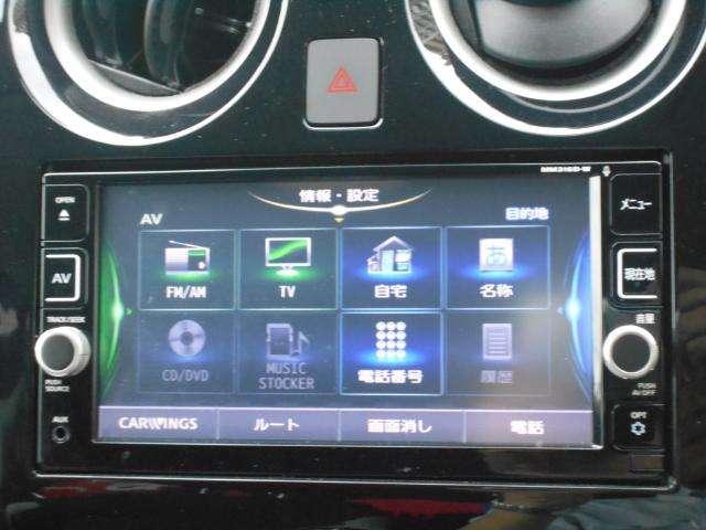 e-POWER X ドライブレコーダー付(6枚目)