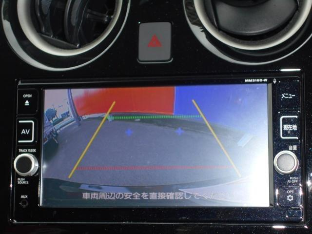 e-POWER X ドライブレコーダー付(7枚目)