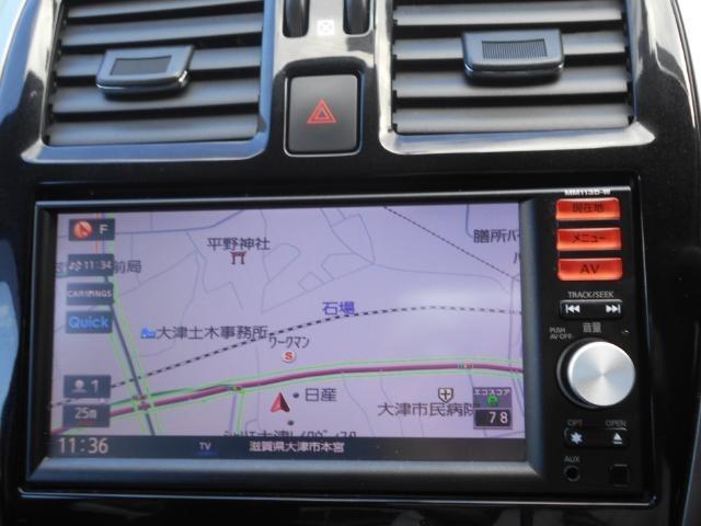 「日産」「マーチ」「コンパクトカー」「滋賀県」の中古車4