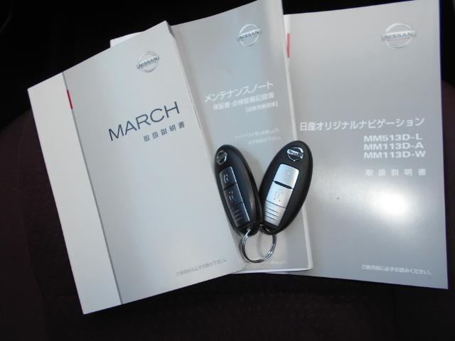 「日産」「マーチ」「コンパクトカー」「滋賀県」の中古車16