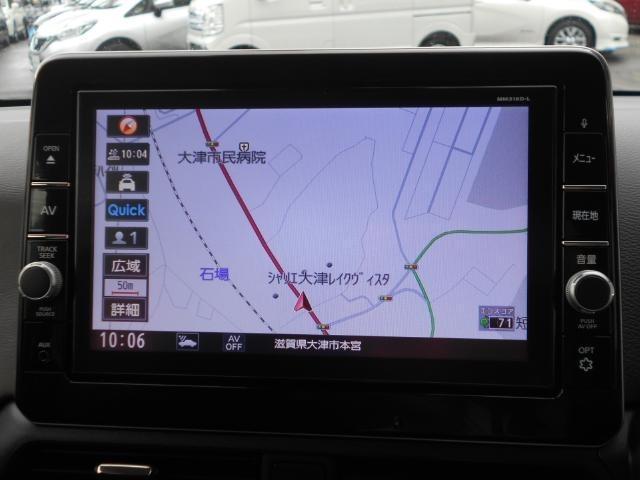 「日産」「デイズ」「コンパクトカー」「滋賀県」の中古車4