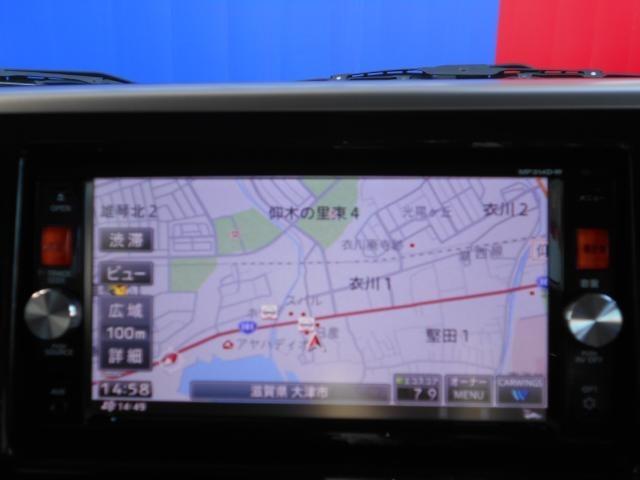 「日産」「デイズルークス」「コンパクトカー」「滋賀県」の中古車4