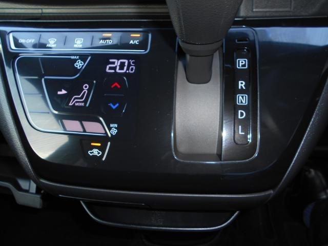 「日産」「デイズ」「コンパクトカー」「滋賀県」の中古車11