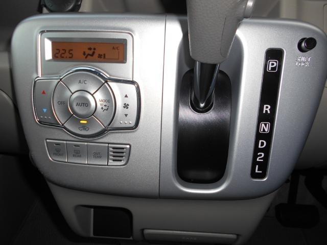「日産」「NV100クリッパー」「コンパクトカー」「滋賀県」の中古車10