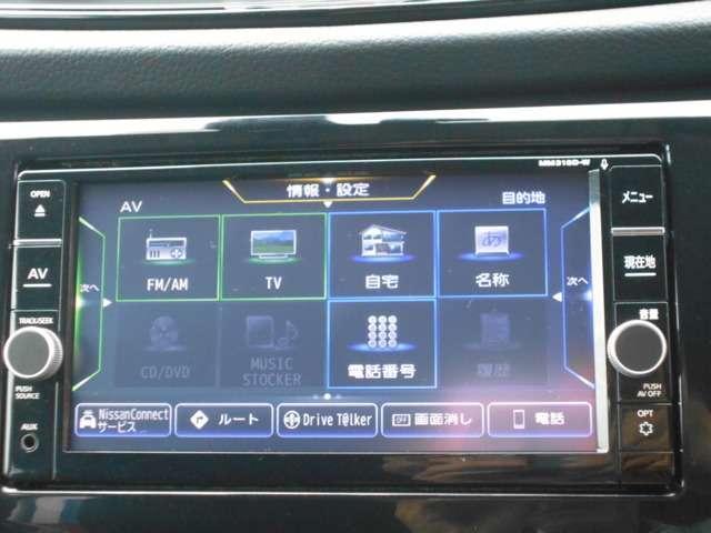 2.0 20Xi 2列車 4WD プロパイロット・メモリーナビ・エマブレ(5枚目)