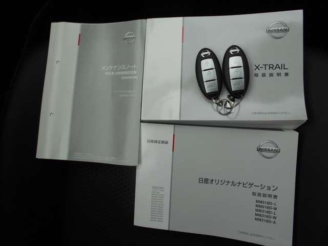 2.0 20Xi 2列車 4WD プロパイロット・メモリーナビ・エマブレ(17枚目)