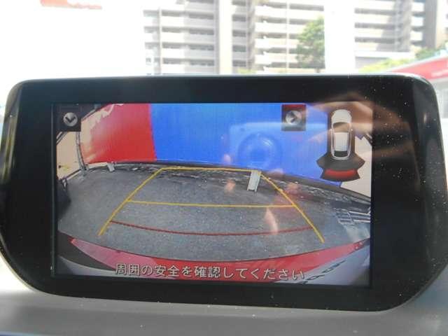 「マツダ」「アテンザワゴン」「ステーションワゴン」「滋賀県」の中古車6