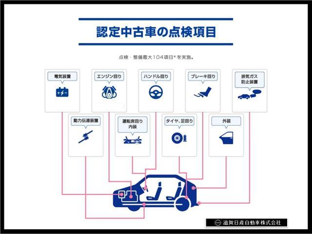 エクシモ 2.0 エクシモ 5速マニュアルミッション車・DVDナビ付・オートエアコンなど付いています(25枚目)