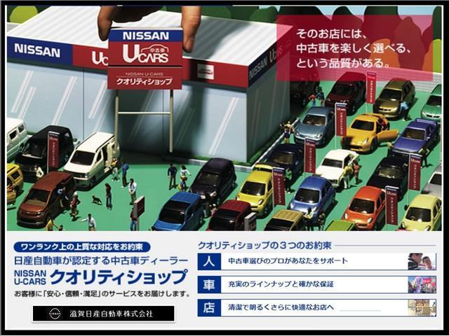 エクシモ 2.0 エクシモ 5速マニュアルミッション車・DVDナビ付・オートエアコンなど付いています(33枚目)