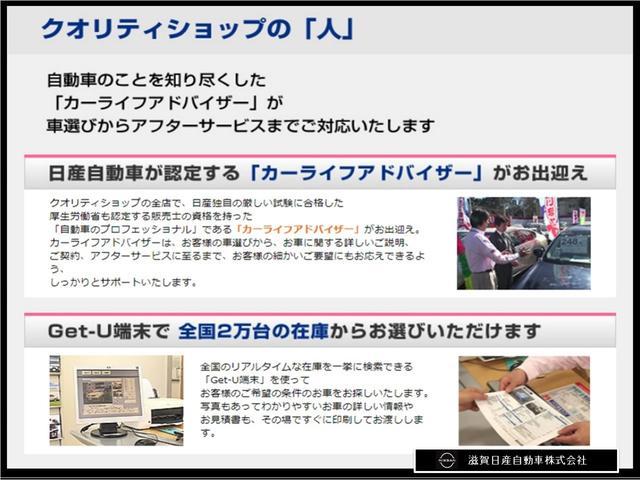 エクシモ 2.0 エクシモ 5速マニュアルミッション車・DVDナビ付・オートエアコンなど付いています(35枚目)