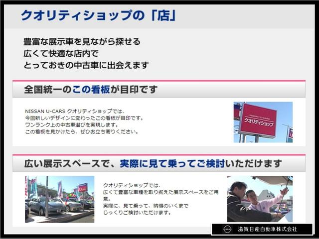 エクシモ 2.0 エクシモ 5速マニュアルミッション車・DVDナビ付・オートエアコンなど付いています(37枚目)