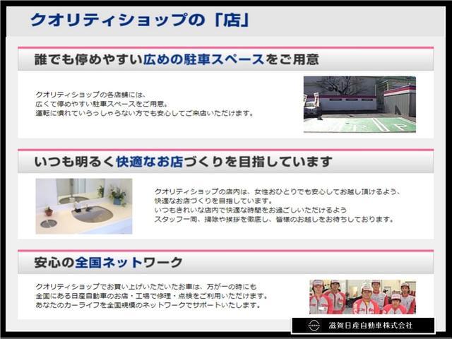 エクシモ 2.0 エクシモ 5速マニュアルミッション車・DVDナビ付・オートエアコンなど付いています(38枚目)
