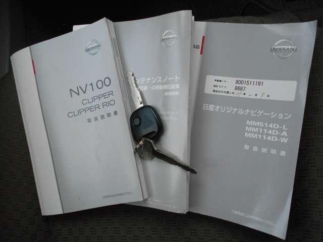 GXターボ 660 GXターボ ハイルーフ 4WD メモリーナビ&バックカメラ・リモコンキー♪メモリーナビ&バックカメラ・プライバシーガラス付(17枚目)