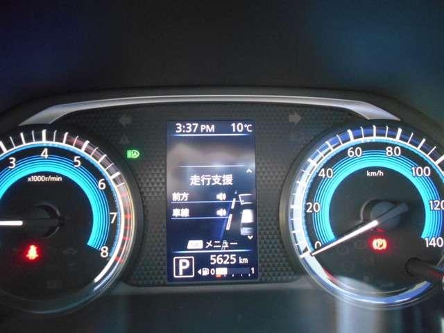 様々な車両情報を表示してくれる、アドバンスドドライブアシストディスプレイ