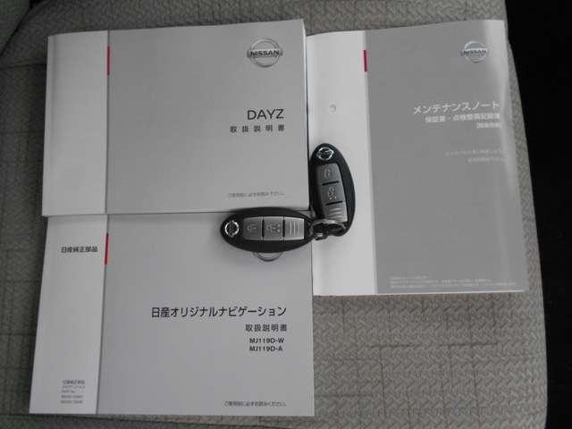 X 660 X 全周囲モニター・メモリーナビ・ハイビームアシスト(17枚目)