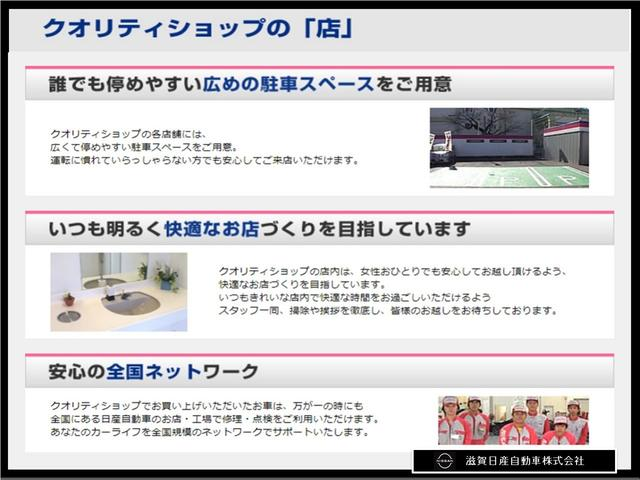 X 660 X 全周囲モニター・メモリーナビ・ハイビームアシスト(42枚目)