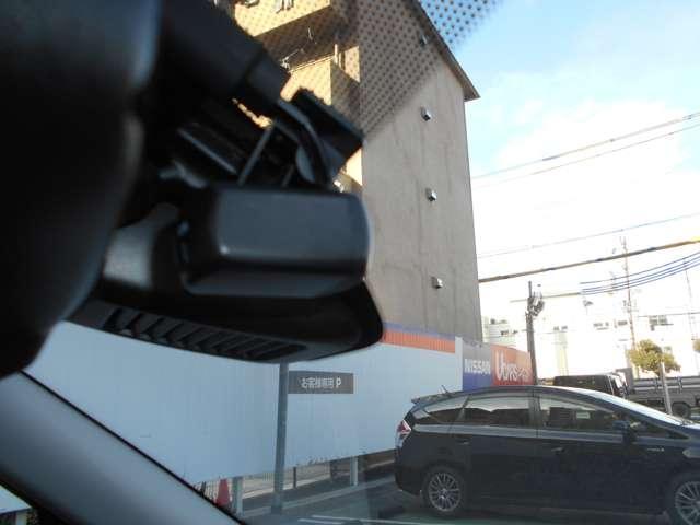 ハイウェイスター X プロパイロットエディション 前後ドラレコ 9インチメモリーナビ ETC2.0 LEDランプ 禁煙車 ワンオーナ ABS アイドリングストップ AW アラウンドビューモニター 踏み間違い防止装置 ドライブレコーダー 盗難防止(8枚目)