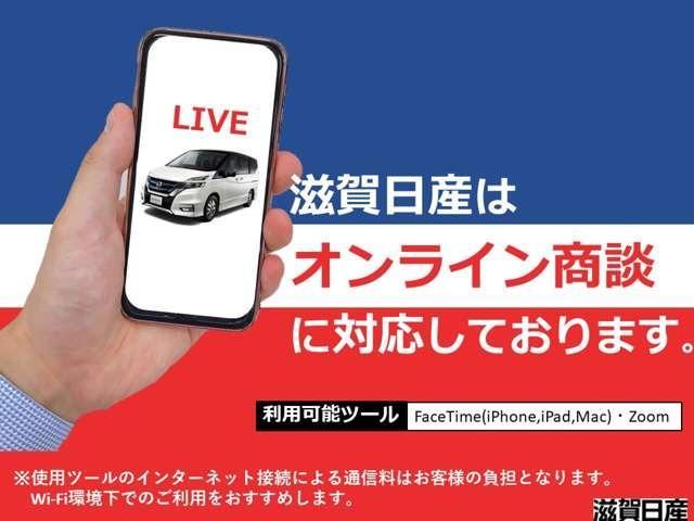 """""""ご来店が難しい場合でも、「Zoom」「FaceTime(iPhone)」「インスタントLIVE」を使って、パソコンやスマホでご自宅から簡単に現車をライブでチェックしていただけるサービスもございます。"""