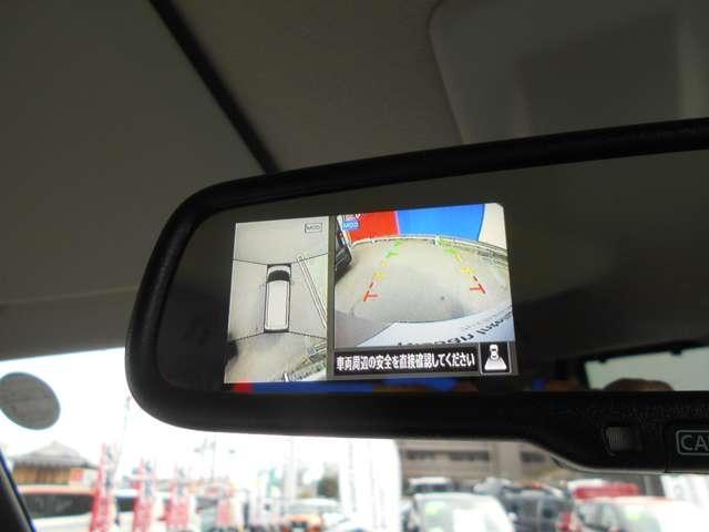 車の周囲が一目でわかる、アラウンドビューモニター