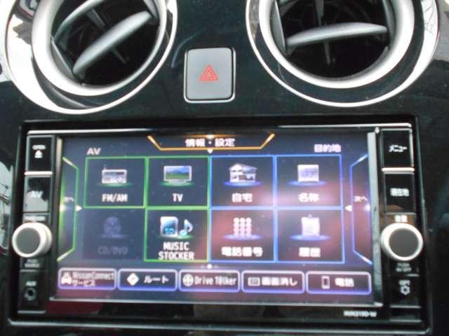 1.2 e-POWER X クルーズコントロール 1オナ スマキー バックビューモニター レーンキープアシスト ナビTV 試乗車 メモリーナビ付き  クルコン オートエアコン ワンセグ キーフリー 盗難防止 ABS パワーウィンドウ エアバッグ(7枚目)