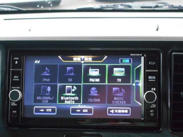 660 X 全周囲モニター・スマートキー ナビTV キーフリ スマートキー バックカメラ メモリーナビ WエアB ABS オートエアコン 盗難防止システム ワンセグ エアバッグ サイドモニター パワーウインドウ アイドリング パノラマモニター(7枚目)
