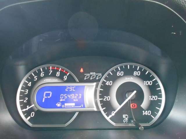 660 ハイウェイスターX Gパッケージ 両側オートスライドドア・LED・ETC 全カメラ キーレス 1オーナー CD ナビ LED スマートキー ETC メモリーナビ 盗難防止システム アイドリングストップ ABS AW レーダーブレーキサポート 両側パワスラドア Bカメ(4枚目)