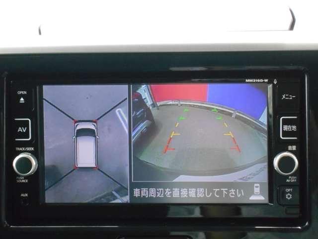 660 ハイウェイスターX Gパッケージ 両側オートスライドドア・LED・ETC 全カメラ キーレス 1オーナー CD ナビ LED スマートキー ETC メモリーナビ 盗難防止システム アイドリングストップ ABS AW レーダーブレーキサポート 両側パワスラドア Bカメ(7枚目)