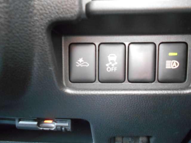 660 ハイウェイスターX Gパッケージ 両側オートスライドドア・LED・ETC 全カメラ キーレス 1オーナー CD ナビ LED スマートキー ETC メモリーナビ 盗難防止システム アイドリングストップ ABS AW レーダーブレーキサポート 両側パワスラドア Bカメ(13枚目)
