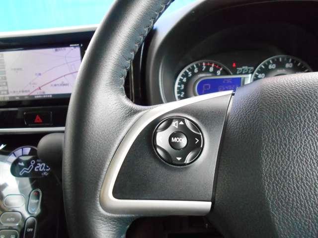 660 ハイウェイスターX Gパッケージ 両側オートスライドドア・LED・ETC 全カメラ キーレス 1オーナー CD ナビ LED スマートキー ETC メモリーナビ 盗難防止システム アイドリングストップ ABS AW レーダーブレーキサポート 両側パワスラドア Bカメ(14枚目)