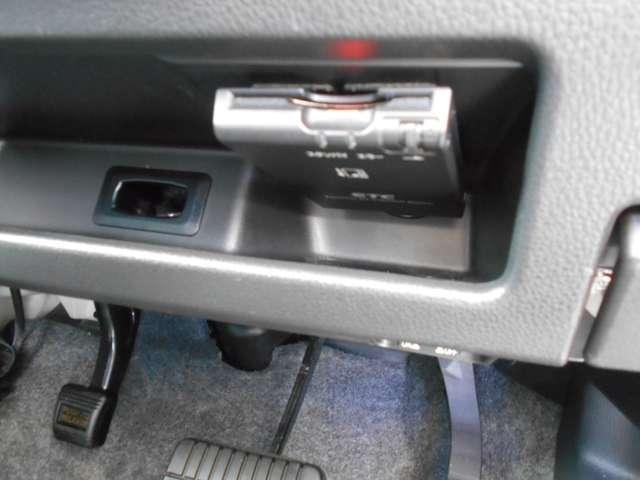 660 ハイウェイスターX Gパッケージ 両側オートスライドドア・LED・ETC 全カメラ キーレス 1オーナー CD ナビ LED スマートキー ETC メモリーナビ 盗難防止システム アイドリングストップ ABS AW レーダーブレーキサポート 両側パワスラドア Bカメ(15枚目)