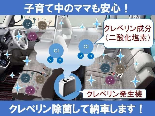 1.2 X (e-POWER) プロパイロット アラウンドビューモニター(2枚目)