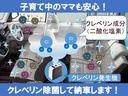 エクシモ 2.0 エクシモ 5速マニュアルミッション車・DVDナビ付・オートエアコンなど付いています(22枚目)