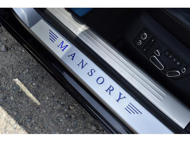 フライングスパー MANSORY FS63 630馬力(12枚目)
