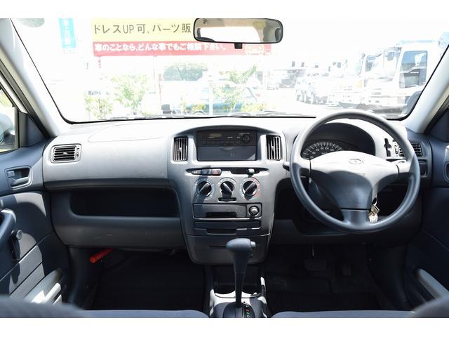 DX ETC ユーザー買取車(4枚目)