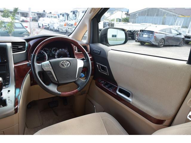 トヨタ アルファード 350G 新品車高調 社外20AW サンルーフ エアロ