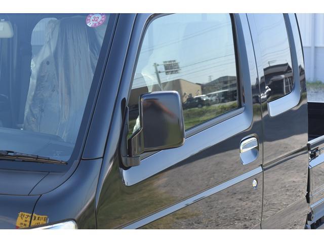 「スズキ」「キャリイトラック」「トラック」「兵庫県」の中古車61