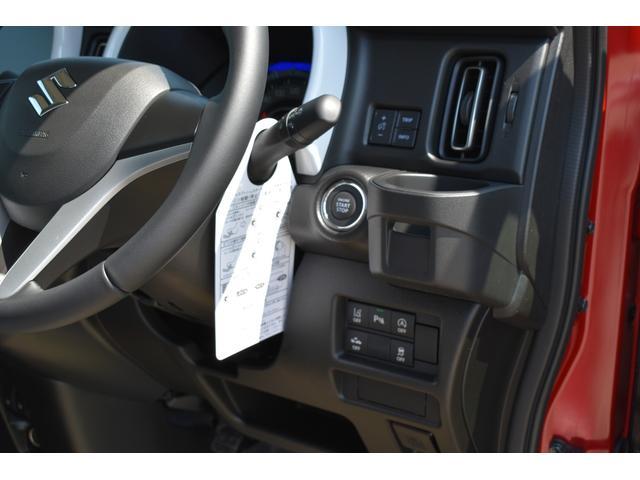 ハイブリッドX 全方位モニター付きナビゲーション セーフティ ETC フルセグ TV 走行中視聴可能 ワンオーナー車両(6枚目)