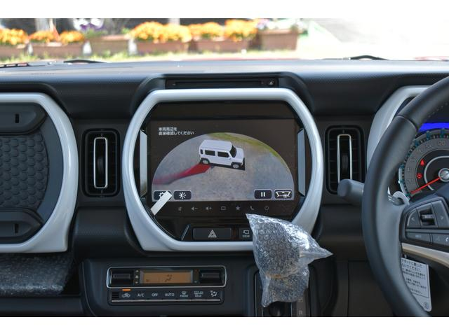 ハイブリッドX 全方位モニター付きナビゲーション セーフティ ETC フルセグ TV 走行中視聴可能 ワンオーナー車両(16枚目)