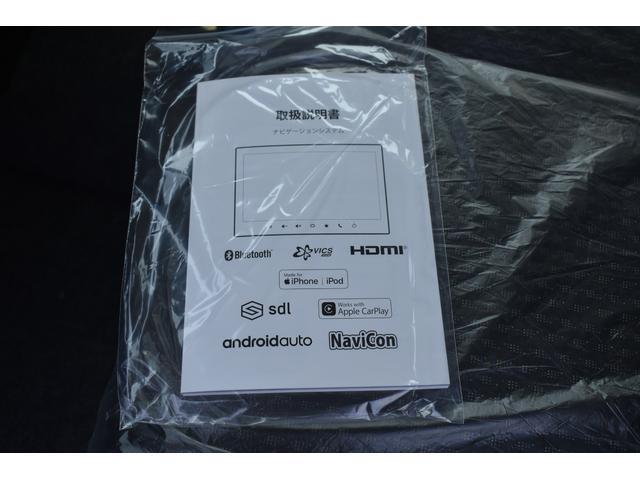 ハイブリッドX 全方位モニター付きナビゲーション セーフティ ETC フルセグ TV 走行中視聴可能 ワンオーナー車両(79枚目)