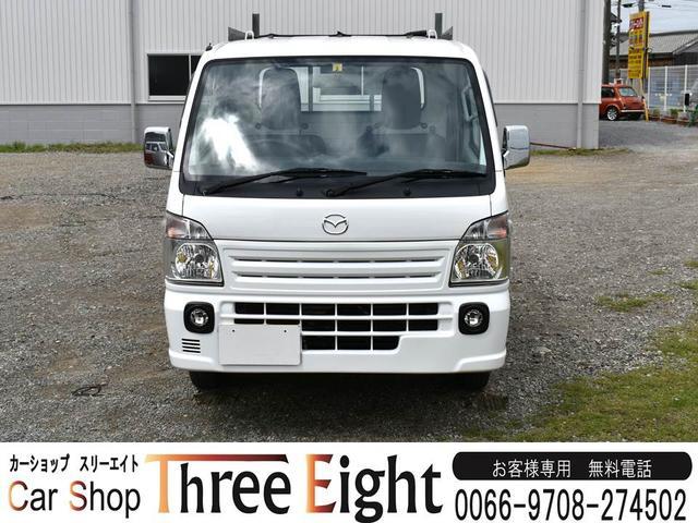 「マツダ」「スクラムトラック」「トラック」「兵庫県」の中古車2