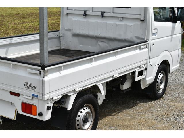 「マツダ」「スクラムトラック」「トラック」「兵庫県」の中古車51