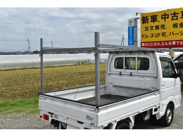 「マツダ」「スクラムトラック」「トラック」「兵庫県」の中古車52