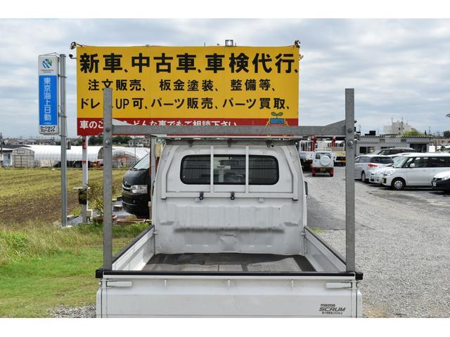 「マツダ」「スクラムトラック」「トラック」「兵庫県」の中古車53