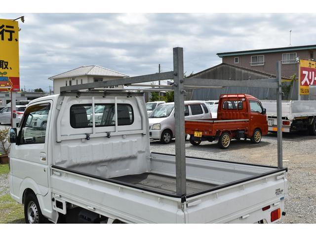 「マツダ」「スクラムトラック」「トラック」「兵庫県」の中古車54