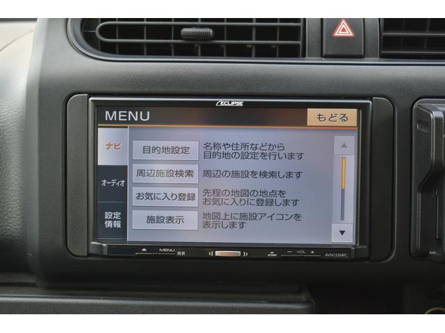 DXコンフォート 社外ナビ ETC トヨタセーフティーセンス(27枚目)