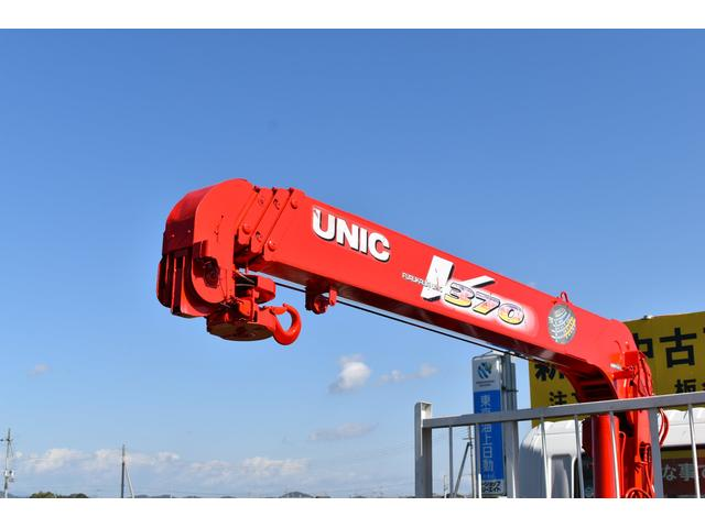 ベースグレード 古河4段ユニック ラジコン 4トン車 荷台鉄板加工 6速MT車 新品メッキバンパー メッキグリル(66枚目)