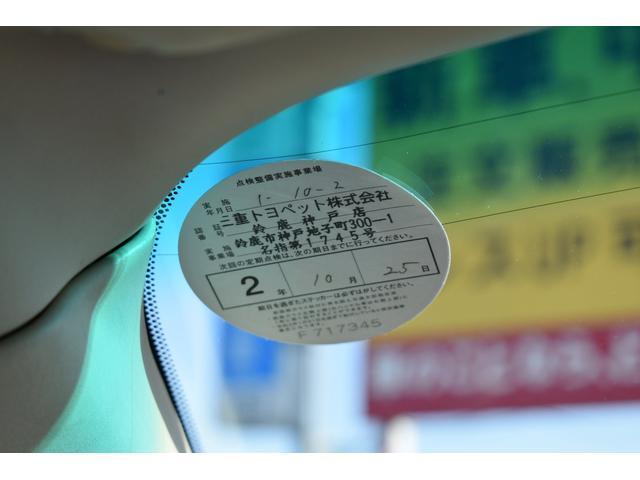 430SCV 純正ナビ 本革シート 茶革シート シートヒーター パワーシート ETC ウッドコンビハンドル マークレビンソン ローダウン 社外19AW(34枚目)