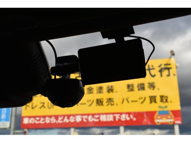 S600 360℃カメラ DVD走行中OK 後期仕様 パワートランク アルカンターラルーフライナー リアエンターテイメントシステム 専用20AW ナイトビューアシストプラス レザーシート サンルーフ ドラレコ(32枚目)
