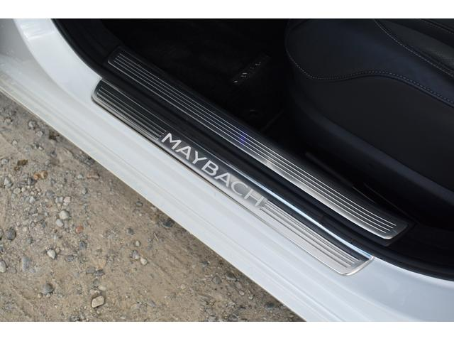 S600 360℃カメラ DVD走行中OK 後期仕様 パワートランク アルカンターラルーフライナー リアエンターテイメントシステム 専用20AW ナイトビューアシストプラス レザーシート サンルーフ ドラレコ(38枚目)